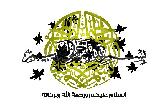 إفتتاح الموقع الرسمي لإستضافة نور Nour Host Fetch?id=16880&d=1590315537
